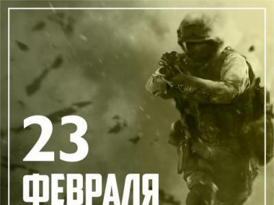 GEAZ congratulates the defenders of the fatherland